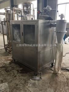 HC-200肉桂低溫超微粉碎機冷凍超細粉碎機液氮藥用粉碎機