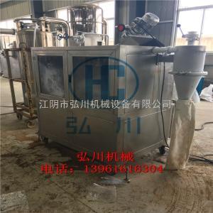 HC赤石脂低溫冷凍粉碎機 液氮冷凍超細磨粉機 塑料高分子材料粉