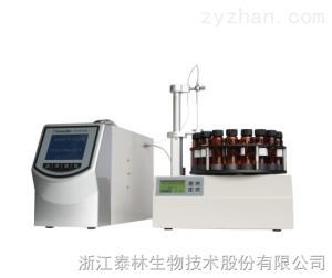 HTY-DI1000型水中總有機碳(TOC)分析儀