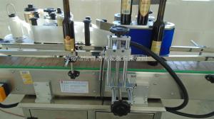供应生产TM-F200型宠物饲料包装袋分页贴标机