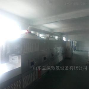 LW-x0GM-nX化工原料干燥机