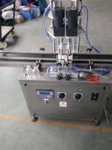 XG-300安徽廠家生產浩悅XG-300型全自動直列式搓蓋機