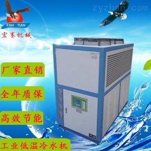 LC-10W工業低溫冷水機 風冷式工業低溫冷凍機廠家