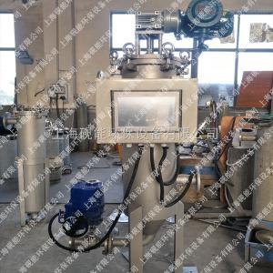 DF上海自清洗過濾器,全自動清洗過濾器