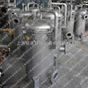 DL袋式过滤机厂家,上海袋式过滤器