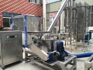 WFJ-15型20型超微粉碎機組 80-40目 水循環冷卻