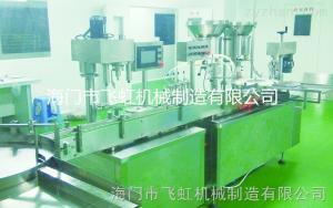 XLGF系列西林瓶洗烘灌聯動機組