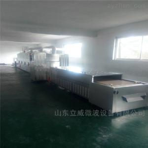 LW-20GM-6X河北地區黃蜀葵殺青烘干干燥專用設備廠家供應報價
