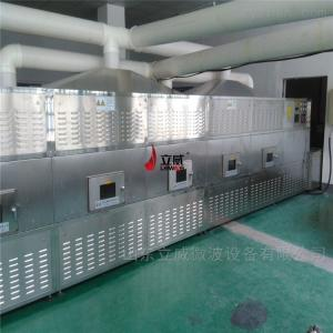 濟南奶制品干燥機廠家推薦立威微波