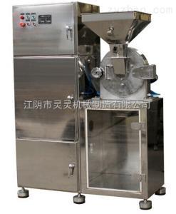 WF万能除尘粉碎机组 304不锈钢 GMP标准 水循环冷却
