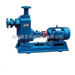 ZW型无堵塞自吸式排污泵化工原料压滤机入料泵防腐耐磨