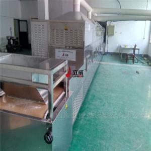 濟南納米材料微波烘干設備廠家