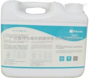 試用實驗室濃縮專用堿性清洗劑XZY-150