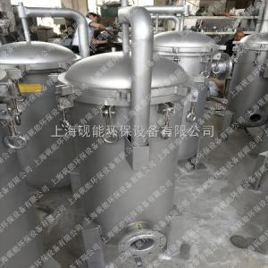 DL多袋式过滤器厂家,上海多袋式过滤机