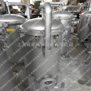 DL多袋式過濾器廠家,上海多袋式過濾機