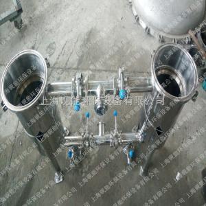 DLS雙聯袋式過濾器