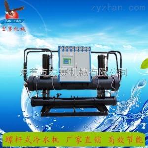 LC-100SW厂家供应螺杆式冷水机 宏赛低温开放式冷水机冷冻机