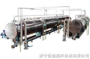 北京系列连续逆流超声波提取机组