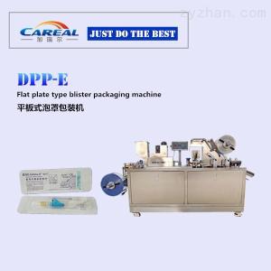 DPP醫療器械泡罩包裝機廠家