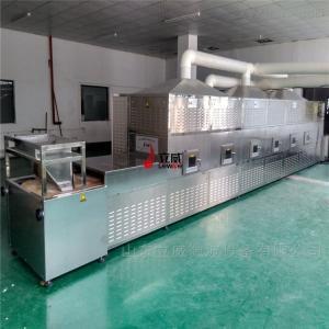 LW-20GM-6X济南立威纸制品微波烘干干燥设备生产厂家