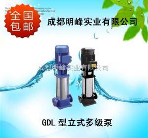 GDL立式多級管道泵GDL立式多級管道離心泵-GDL立式多級泵-立式多級管道泵-明峰泵業