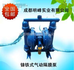 QBY型氣動隔膜泵QBY型氣動隔膜泵-四川QBY氣動隔膜泵選型-不銹鋼氣動隔膜泵-明峰泵業
