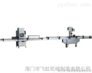 KG型自动液体灌装封口机组