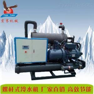 LC-50W工業螺桿式冷水機 宏賽低溫螺桿式冷水機冷凍機