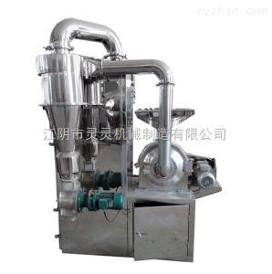 ZFJ-200型300型铁皮石斛超细粉碎机 配水循环冷却
