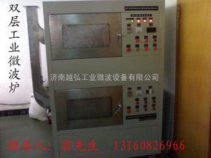 YH-20kwA供應特價微波藥品殺菌機