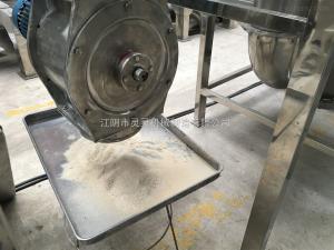 WFJ型大豆,玉米超微粉碎機組