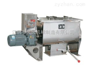 WLDH型U形不锈钢螺带式混合搅拌机