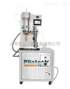 YC-501微型有機溶劑噴霧干燥機