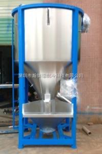 500KG大型立式混合机 混料机厂家