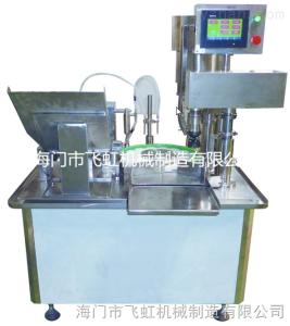 KGF2型口服液灌封機直銷簡介