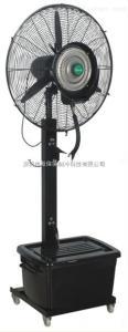 550MM降温喷雾工业加湿器 工业喷雾风扇厂家