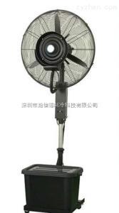 650MM中國生產噴霧風扇廠家 工業降溫噴霧扇價格 噴霧風扇