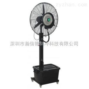 650MM降溫噴霧工業加濕風扇 噴霧扇 生產噴霧扇廠家