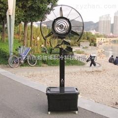 650MM中國工業噴霧扇廠家 移動式噴霧工業風扇 噴霧扇批發