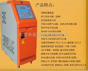 200℃9kw恒溫加熱200度高溫油式注塑模溫機廠家直銷 價格