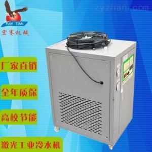 LC-02A激光工业冷水机