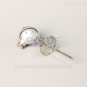 7107衛生型熱電阻卡盤50.5mm快卡pt100溫度傳感器