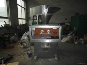 GK-80造粒机-GK系列干式制粒机
