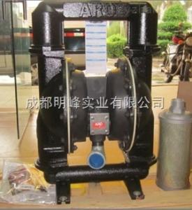 英格索蘭氣動隔膜泵英格索蘭ARO氣動隔膜泵中國代理-英格索蘭隔膜泵供應商