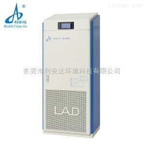 LAD/KJY-T2000大風量通用T2000型空氣凈化機