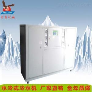 LC-40W水冷殼管式冷水機 宏賽電鍍工業冷水機組廠家