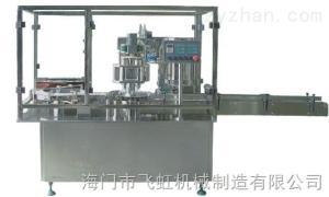 FJZ型粉劑計量分裝機廠家