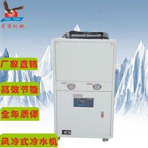 LC-61A东莞风冷箱式冷水机 注塑挤出机 宏赛风冷式冷水机