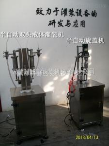 GDG-Ⅰ四川半自動液體灌裝機