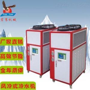 LC-30A东莞风冷箱式冷水机 宏赛真空镀膜冷水机厂家